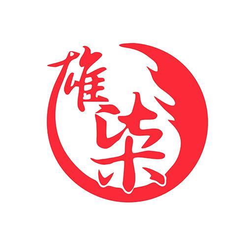 雄柒 xiongqi